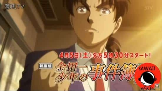 Kindaichi Shounen no Jikenbo Movie